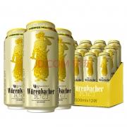 DLG金奖、德国进口:500mlx12听x2箱Wurenbacher 瓦伦丁小麦啤酒券后实付75.84元(天猫超市99.9元)