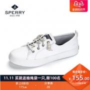 SPERRY/斯佩里女鞋 雷根结平底牛皮板鞋韩版百搭时尚休闲鞋小白鞋 *2件388元