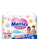 88VIP:Merries 花王 婴儿拉拉裤 XXL26透气*2包 *4件 413.14元包邮(合103.29元/件)¥413