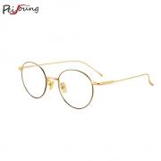裴漾 复古圆框眼镜架 + 1.60超薄防蓝光护目镜片 79元包邮(需用券)