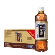 安徽福利:SUNTORY 三得利 无糖乌龙茶饮料 500ml*18瓶15元