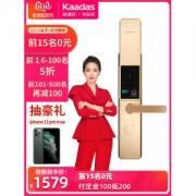 刘涛代言 凯迪仕 T6 家用指纹锁 智能锁