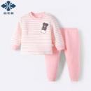 YUZHAOLIN 俞兆林 儿童保暖内衣套装 *3件89.7元(需用券,合29.9元/件)