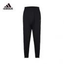 adidas 阿迪达斯 CY5789 男子梭织长裤运动裤159元包邮