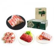 限地区:宁鑫 盐池滩羊冬季礼盒1554g+凑单 盐池滩羊全羊肉卷300g