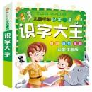 儿童认字书幼儿园看图识字卡片¥7
