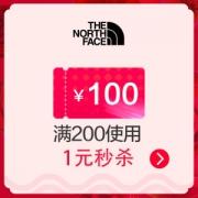 The North Face 北面 满200元-100元店铺优惠券