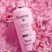 Rosense 洛神诗 大马士革玫瑰纯露玫瑰水300ml