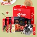 海底捞 团圆饭礼盒 6袋底料+2袋蘸料+火锅筷+鸳鸯锅99元包邮