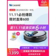 Proscenic 扫地机器人 M61399元包邮(多重优惠)