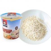 QUAKER 桂格 燕麦粥速食早餐 胡萝卜牛肉风味 28g*12杯19.8元包邮(需用券)