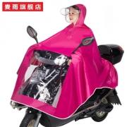 麦雨 加大加厚三帽檐电动车雨衣雨披 券后¥17.9