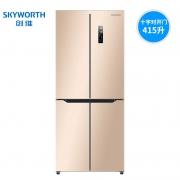 Skyworth 创维 BCD-415WP 变频 风冷 十字对开门冰箱 415L 2299元包邮