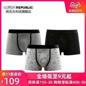 小米生态链 Prada代工厂 棉花共和国 男美棉平角内裤 3条