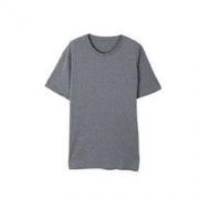 11日0点:YANXUAN 网易严选 男式夹花色纯棉圆领T恤
