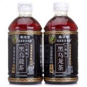 三得利(Suntory) 黑乌龙茶无糖饮料350ml*24瓶/整箱 *2件146元(合73元/件)