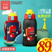 黑兔先生日本儿童带吸管两用大容量保温杯 券后59元包邮¥59