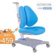 心家宜 M229 人体工学学习椅 无扶手款