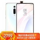 Redmi 红米 K20 Pro 尊享版 智能手机 12GB+512GB2799元包邮