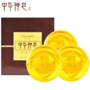 【中华神皂】硫磺除螨洗脸皂3盒¥10