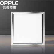 OPPLE 欧普照明 led平板灯 300*300mm 银色白光 10W