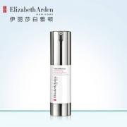 Elizabeth Arden 伊丽莎白·雅顿 水颜美妆精华液15ml