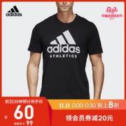 双11预告:adidas 阿迪达斯 NEH24 男士短袖T恤