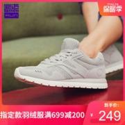 必迈 Park5 Heritage兽痕 复古休闲运动鞋229元包邮