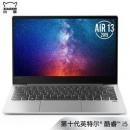 Lenovo 联想 小新Air13 2019新款 13.3英寸轻薄本(i5-10210U 8GB 512GB SSD MX250 2G独显)5199元包邮(需用券)