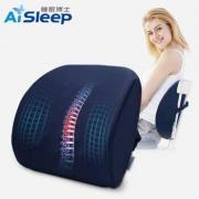 AiSleep睡眠博士慢回弹按摩护腰腰靠*2件+凑单品