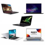 笔记本电脑优惠排行榜:RedmiBook14+联想 威6 Pro+ThinkPad S3锋芒...