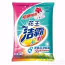Kao 花王 洁霸 亮彩无磷洗衣粉 1700g*3袋37.5元
