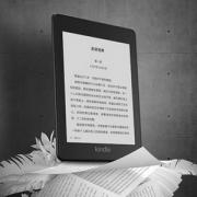 Kindle Paperwhite 4 电子书阅读器 8G 黑色 日版