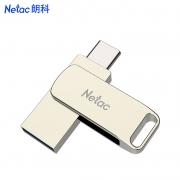 Netac 朗科 Type-C U盘 64GB 29元包邮(用券)¥29