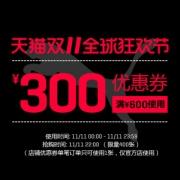 puma官方店满 600元-300元 店铺优惠券1元包邮