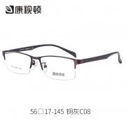 康视顿 合金+TR90眼镜框+1.6防蓝光镜片 69元包邮(需用券)