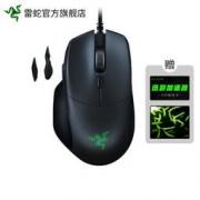 RAZER 雷蛇 Basilisk 巴塞利斯蛇 RGB游戏鼠标 6400DPI159元包邮