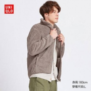 UNIQLO 优衣库 418712 长绒摇粒绒夹克低至103.2元