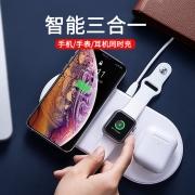 锐立 苹果/安卓/Type-C 数据线 1米 1.9元(需用券)¥93