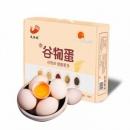 晋龙 凤柏林鲜鸡蛋谷物蛋 30枚*3件+凑单品90.3元(合0.85元/枚)
