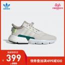 adidas 阿迪达斯 POD-S3.1 女款运动鞋 *2件 +凑单品 648元(需用券,合324元/件)¥499