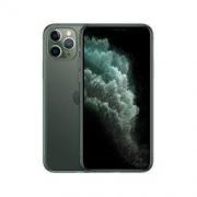 Apple iPhone 11 Pro 64G 暗夜绿色 移动联通电信4G全网通手机8699元