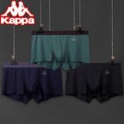 50S莫代尔,铜纤维抗菌:3条装 Kappa/卡帕 男士 中腰平角内裤