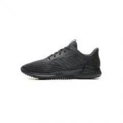 adidas NEO B75855 男款运动透气跑鞋
