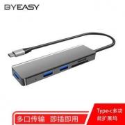BYEASYType-C扩展坞(USB3.0*3+SD/TF卡)39元包邮(需用券)