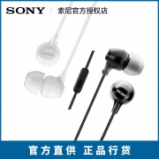 索尼(SONY) MDR-EX15AP 耳塞式耳机  券后58元¥58