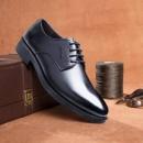 AOKANG 奥康 173211062 男士商务正装鞋131.4元包邮(双重优惠)