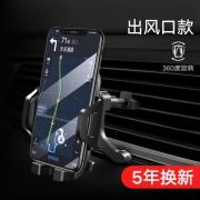 索瑞尔 车载手机支架 4.8元包邮¥5