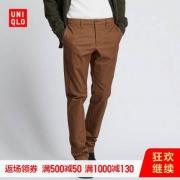 UNIQLO优衣库418916男装修身无褶长裤