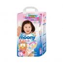 88VIP:Moony 尤妮佳 女宝宝拉拉裤  L44 *3件 190.54元含税包邮(需用券,合63.51元/件)¥191